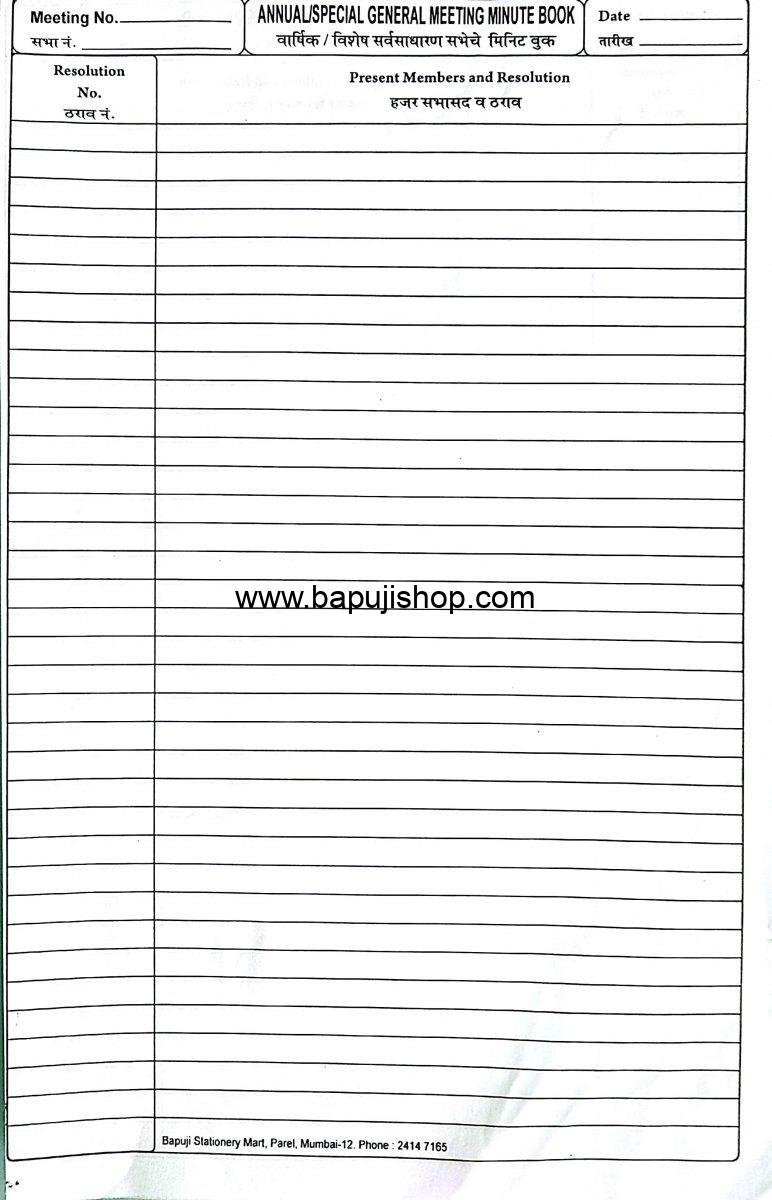 Meeting Minutes Book