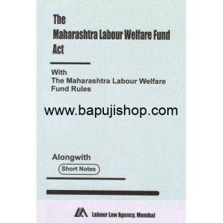Labour Welfare Fund Act