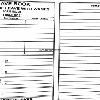 Leave with Wages Register