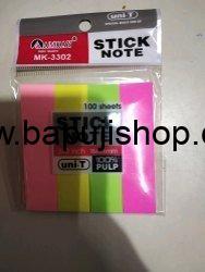 Stick note stationery